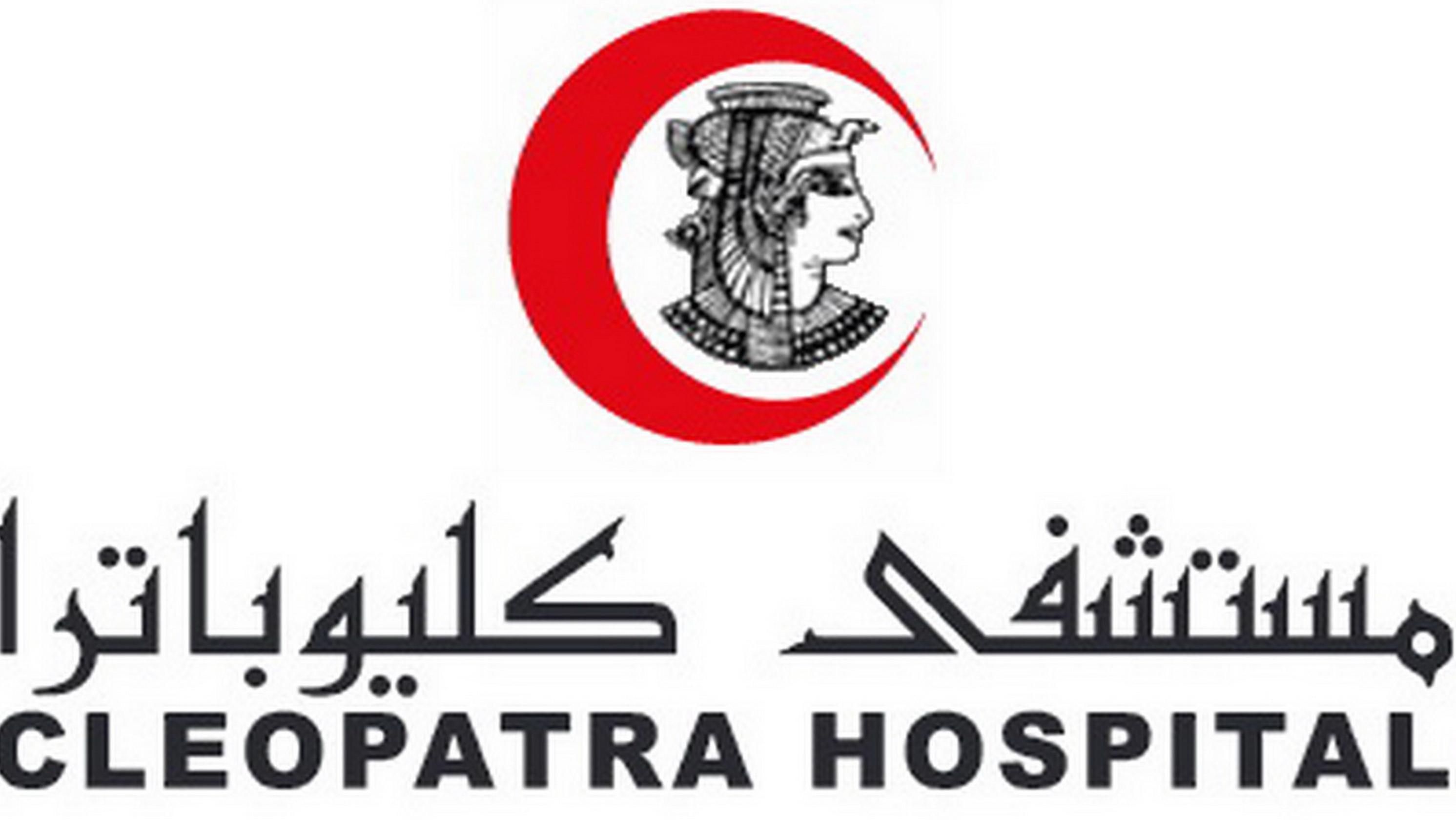 Cleopatra Hospital