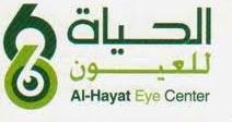 El Hayat Eye Center